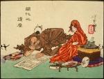 Yoshitoshi, A Civilized Daruma, 1882