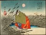Yoshitoshi, Narihira and Nijō no Tsubone at the Fuji River, 5/1882