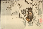 Yoshitoshi, Nichiren in Exile at Sado, 1882