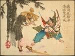 Yoshitoshi, Tadamori and the Oil Thief, 1882